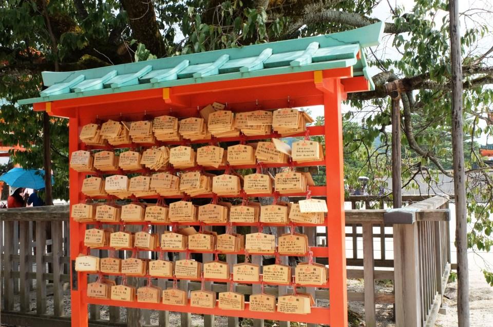 Heian Jingu Shrine 2