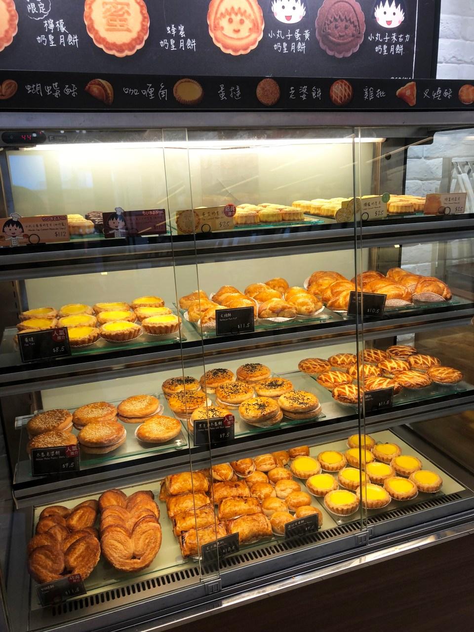 Hong Kong - bakery