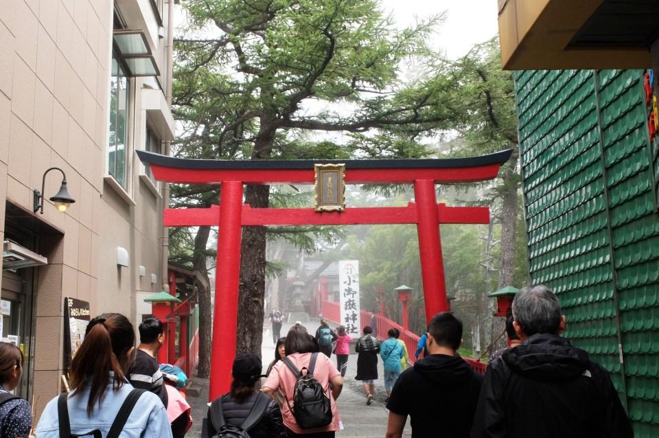 Mt. Fuji 5th Station - Shinto Shrine