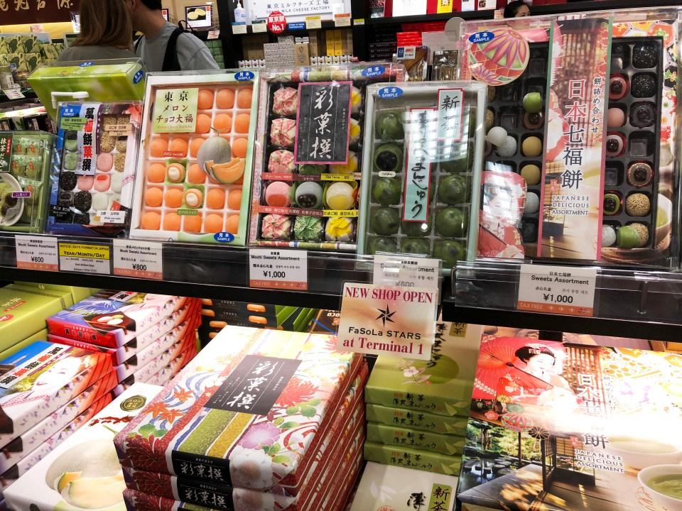 Tokyo Narita Airport - Duty Free Shopping