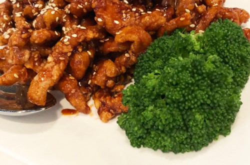 Chef Yang's 46 - Sesame Chicken