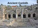 2014 Ancient Corinth