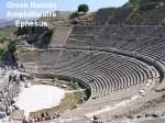 2014 Greek Roman Amphitheatre Ephesus