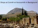 2014 Shops at Corinth Acrocorinth in background by Leon Mauldin.jpg 1