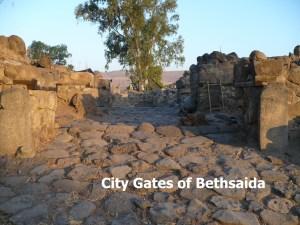 2014 Bethsaida City Gate