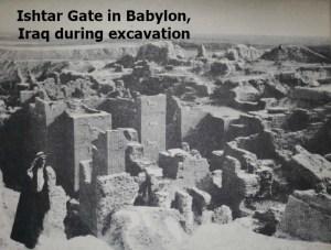 2014 Ishtar Gate Babylon during excavations