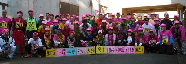 Full Hyaku Marathon Club on one of their recent meeting dressed in their distinctive pink running gear.