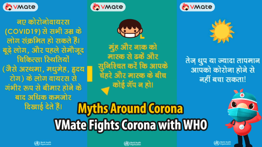 VMate fights corona with WHO