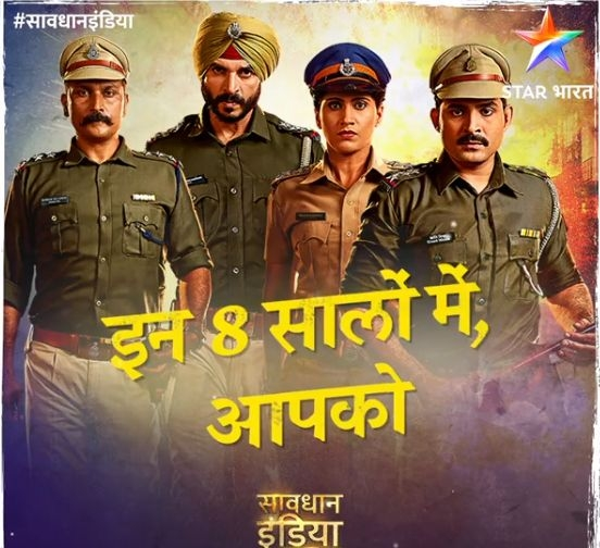 Eight years of Savdhaan India
