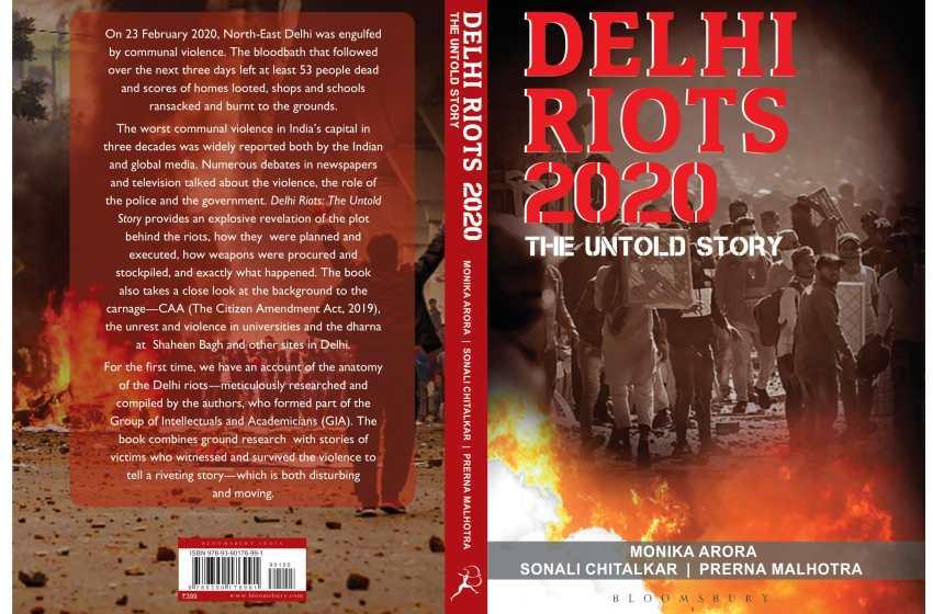 Delhi Riots 2020: The Untold Story authors file complaint against Bloomsbury, activists
