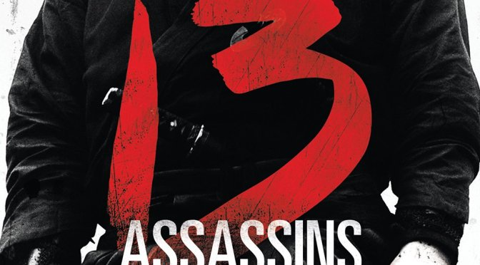 """Poster for the movie """"13 Assassins"""""""