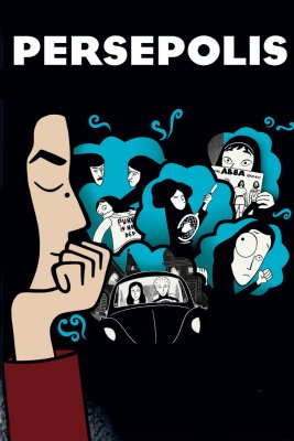 """Poster for the movie """"Persepolis"""""""