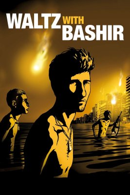 """Poster for the movie """"Waltz with Bashir"""""""