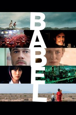 "Poster for the movie ""Babel"""