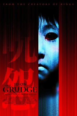 """Poster for the movie """"Ju-on: The Grudge"""""""