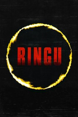 "Poster for the movie ""Ringu"""
