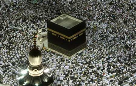 tata cata ibadah haji