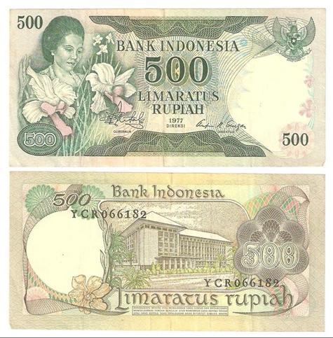 uang indonesia kuno 500 rupiah tahun 1977