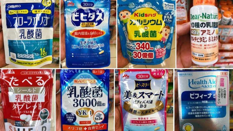 提高抵抗力💪推薦8款好用的日本乳酸菌產品‼