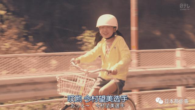 「35歲的少女」—柴崎幸