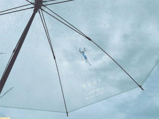 透明的長柄傘