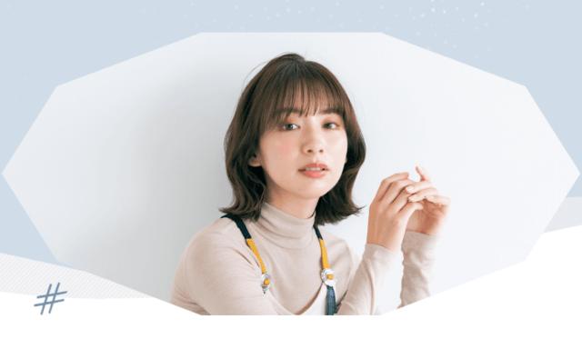 日本-2021年9種流行髮型