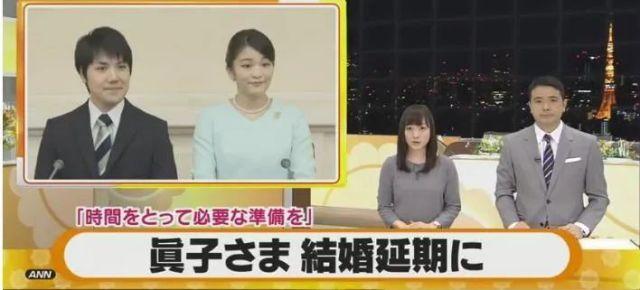 日本真子公主和平民小室圭,落定成婚