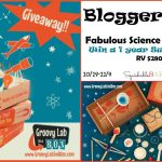 Groovy Lab in a Box Free Blogger Opportunity