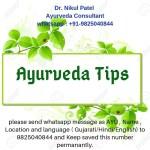 Ayurveda Free Tips