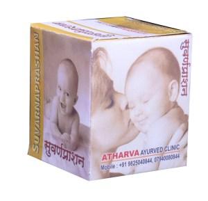 Suvarnaprashan - Atharva BOx