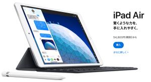 iPad 64GB 容量