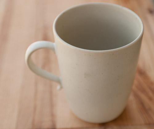 Some things to make you feel better - mug