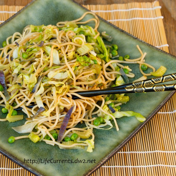 Chow Mein Noodles | Life Currents https://lifecurrentsblog.com #Asian #noodles #yakisoba #chowMein