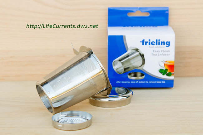 Gift Guide 2015: Frieling Easy Clean Tea Infuser
