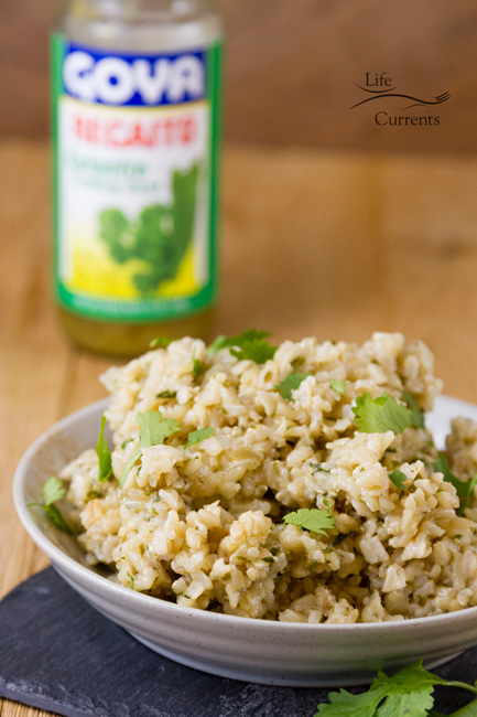 Rice Cooker Cilantro Brown Rice featuring Goya Foods #MeatlessMonday #GoyaCanDo #GoyaGives