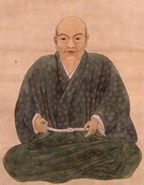 芦名盛氏の肖像画