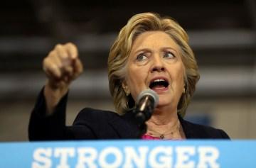 Хиллари Клинтон трибуна речь доклад