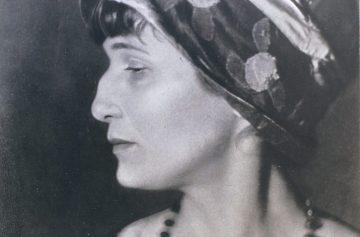 Анна Ахматова, профиль