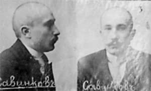Борис Савинков. Террорист и писатель