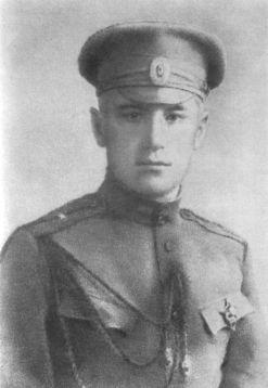 Валентин Катаев жизнь и творчество писателя