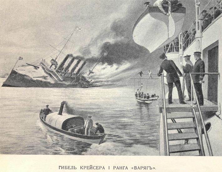 """Прототип Штирлица Леман видел гибель крейсера """"Варяг"""""""