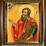 Фишки дня - 1 сентября. Святой Андрей Стратилат