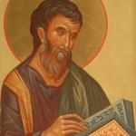 Фишки дня - 22 августа. Апостол Матфий