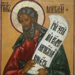 Фишки дня — 27 августа, день пророка Михея, православие, православный календарь