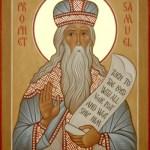Фишки дня - 2 сентября. Пророк Самуил