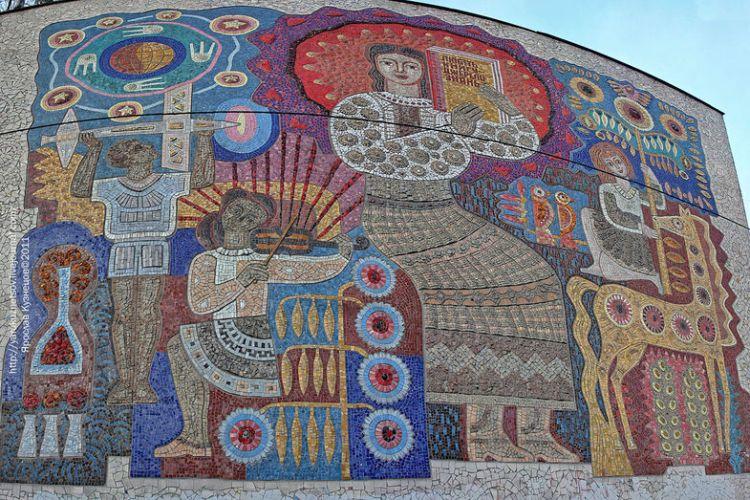 Иван Марчук, мозаика, Любіть книгу — джерело знань, 1969