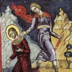 фишки дня, мученик Епимах Александрийский