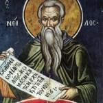Фишки дня — 25 ноября, преподобный Нил Постник