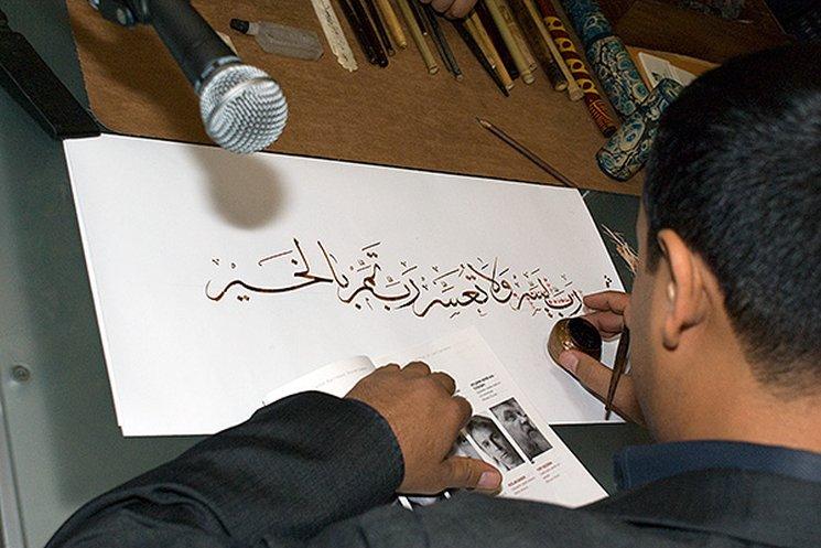 Фишки дня — 18 декабря, день арабского языка