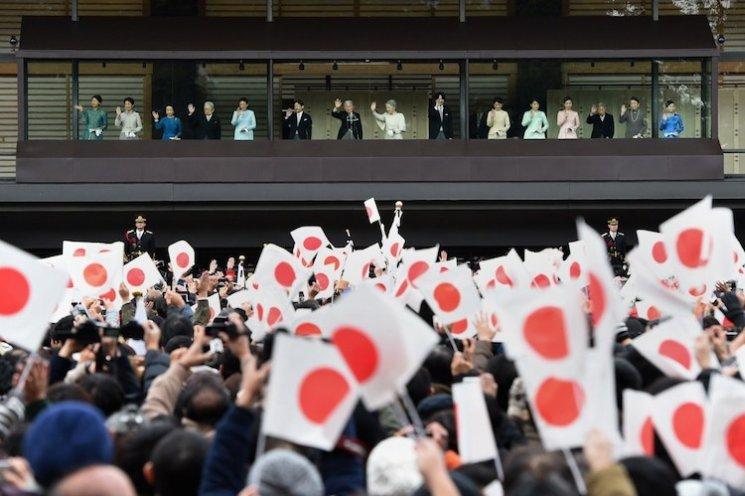 Фишки дня — 23 декабря, Тэнно хэйка, день рождения императора Японии
